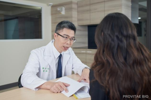 癌症基因全方位突變檢測 1